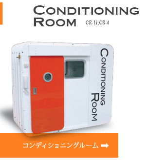 conditioningroom